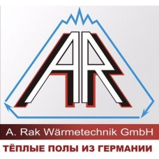 Arnold Rak Warmetechnik GmbH, Германия