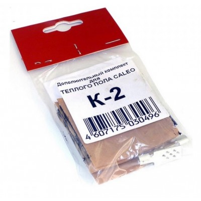 Купить Дополнительный комплект К2 для монтажа пленочного теплого пола  Комплектующие Caleo polvteplo.ru
