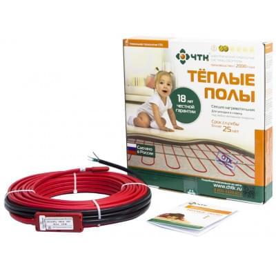 Купить Резистивный греющий кабель ЧТК СН-10-110 Вт (11 метров) Греющий кабель ЧТК СН-10 для грунта холодильных камер polvteplo.ru