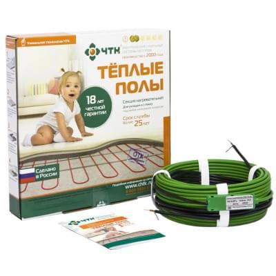 Купить Одножильный кабельный пол ЧТК СНО-18-1044 Вт (58 м) Одножильный теплый пол ЧТК СНО-18 Вт/м polvteplo.ru