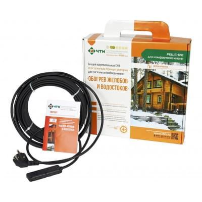 Купить Греющий кабель для кровли ЧТК СНВ-28-300 Вт (10,7 м) Греющий кабель ЧТК СНВ-28 (с терморегулятором) для кровли и водостоков polvteplo.ru