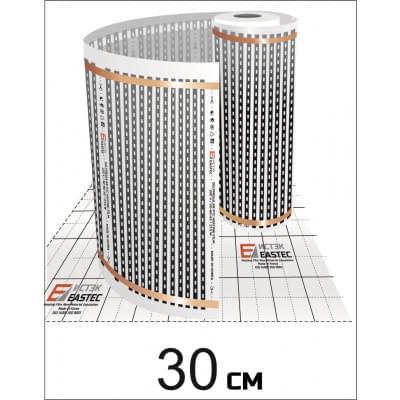 Купить Пленочный пол Eastec 30см*0,338мм М=65W Инфракрасный пол Eastec polvteplo.ru