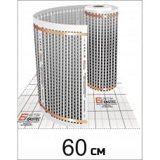 Инфракрасный теплый пол Eastec 60см*0,338мм М=134W