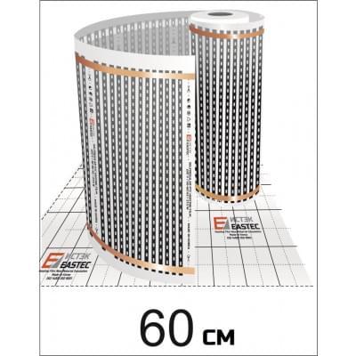 Купить Инфракрасный теплый пол Eastec 60см*0,338мм М=134W Инфракрасный пол Eastec polvteplo.ru