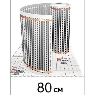Купить Инфракрасный теплый пол Eastec 80см*0,338мм М=176W Инфракрасный пол Eastec polvteplo.ru