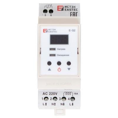 Купить Терморегулятор для греющего кабеля EASTEC E -32 DIN (На DIN рейку. 3,5 кВт) Терморегуляторы Eastec для греющего кабеля polvteplo.ru