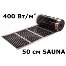 Инфракрасная пленка для сауны Eastec 50см*0,338мм М=400W