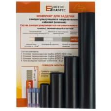 Комплект заделки Eastec для греющего кабеля
