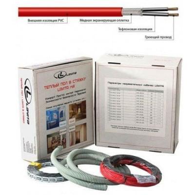 Купить Теплый пол (кабельный) Lavita roll 1600 UHC-20-80 (площадь обогрева 8 м2) Кабельный пол Lavita Roll polvteplo.ru