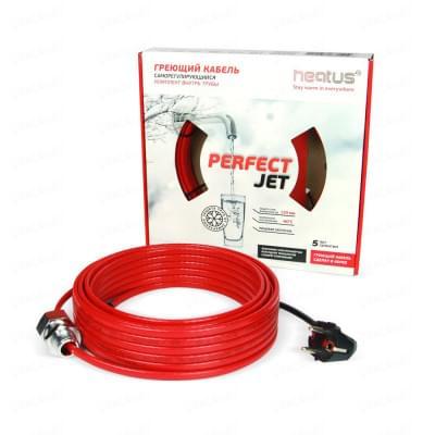 Купить Комплект греющего кабеля внутрь трубы Heatus PerfectJet 481 Вт 37 метров (пищевой) Комплекты внутрь трубы Heatus PerfectJet 13 Вт/м polvteplo.ru