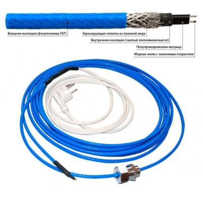 Купить Греющий кабель внутрь трубы HPI 13-2 CT (8м) (пищевой) Готовые комплекты Lavita внутрь трубы polvteplo.ru