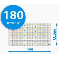 Инфракрасный теплый пол RIM GOLD mini 180Вт/0,5м² (50*100см)