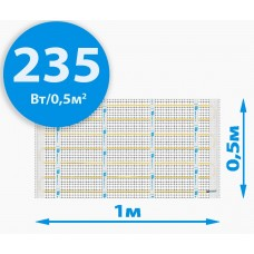 Инфракрасный теплый пол RIM HOT 235Вт/0,5м² (50*100см)