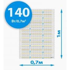 Инфракрасный теплый пол RIM Light-70 mini 140Вт/0.7м² (70*100см)