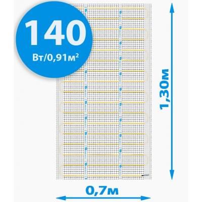 Купить Инфракрасный теплый пол RIM Light-70 140Вт/0.91м² (70*130см) Теплый пол РИМ polvteplo.ru