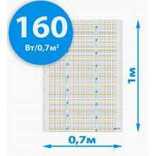 Инфракрасный теплый пол RIM MEDIUM-70 mini 160Вт/0,7м² (70*100см)