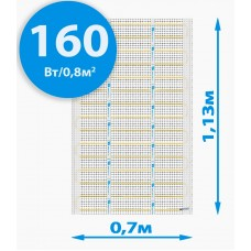 Инфракрасный теплый пол RIM MEDIUM-70 160Вт/0,8м² (70*113см)