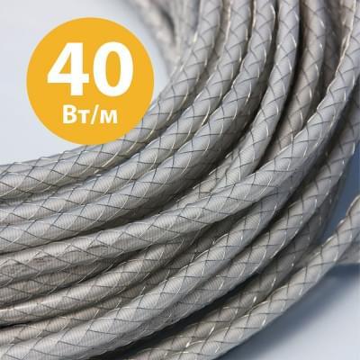 Купить Зональный греющий кабель RIM СНК-40 Вт/м (экран) Зональный греющий кабель РИМ polvteplo.ru
