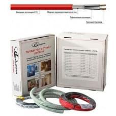 Теплый пол (кабельный) Lavita roll 100 UHC-20-5 (площадь обогрева 0,5 м2)